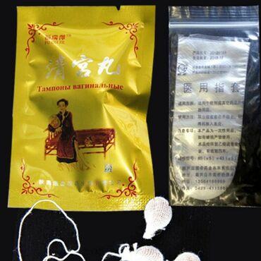 1536 объявлений | ЛИЧНЫЕ ВЕЩИ: В Китае давно уже практикуется новый способ лечения женских проблем
