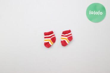 Дитячі шкарпетки у смужку    Довжина стопи: 5 см  Стан гарний, є сліди