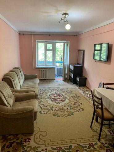 компания атоми в бишкеке отзывы в Кыргызстан: Продается квартира: 2 комнаты, 44 кв. м