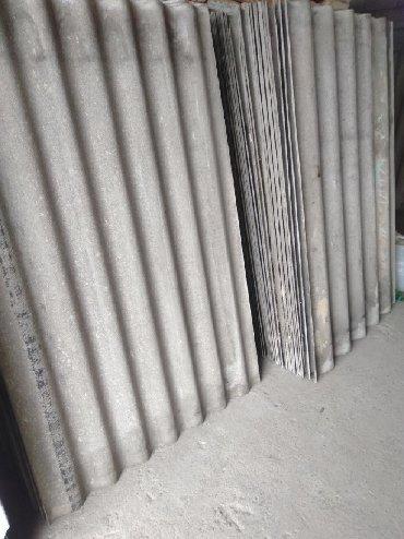 цветной-шифер-кант-цена в Кыргызстан: Куплю бу шифер 8волновой 6 волновой шифер бу
