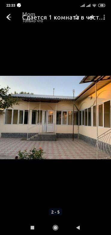 Недвижимость - Кыргызстан: Сдается квартира: 1 комната, 10000 кв. м, Бишкек