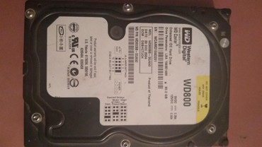 Eksterni hard disk - Srbija: Hard disk 80 gb ispravan hdd 80gb ispravan