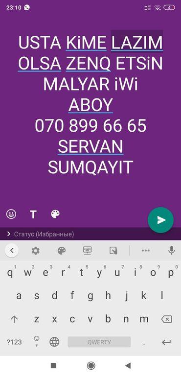 xirdalan heyet evleri - Azərbaycan: XEZER BAGLARI SUMQAYIT SIMURQ RESDARAN TEREFDE HEYET EVLERI
