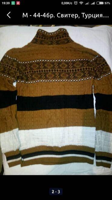 М - 44-46р. Свитер, Турция, коричневого цвета с белым принтом, теплый