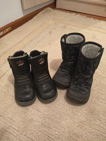 Детская обувь - Бишкек: Вместе 1000 по отдельности 700Сапожки 23 размера в идеальном