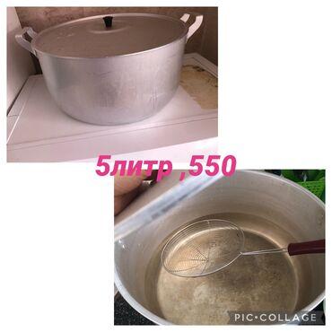 Кухонные принадлежности - Кыргызстан: Вся посуда и техника в хорошем состоянии