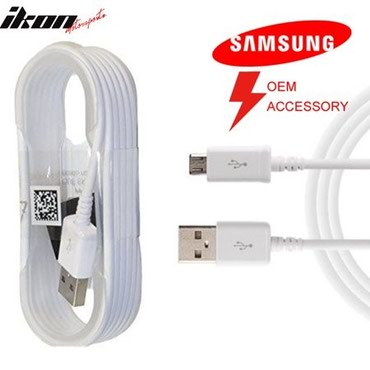 Samsung Usb в Bakı