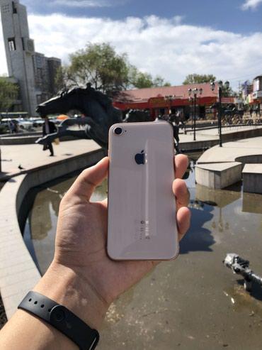 IPhone 8 (64) Gold Состояние батареи 88%В хорошем состоянии!!!Прошу