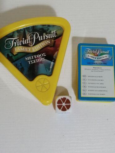 Άλλα - Ελλαδα: Πωλείται το επιτραπέζιο Trivial Pursuit στα 7€.Στέλνω και επαρχίαμε 3€