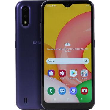 Samsung s - Azərbaycan: Smartfon Samsung Galaxy A01 (SM-A015) 16Gb BlueTək Şəxsiyyət