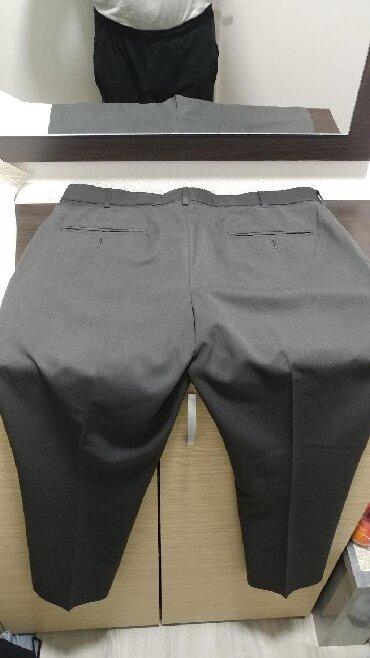 Evropska-usa - Srbija: Perry Ellis muske svecane pantalone, kupljene u USA pre par god