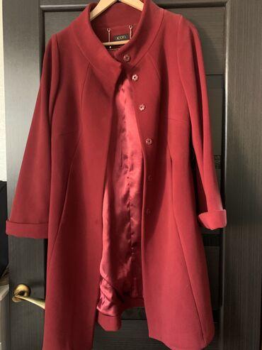 Личные вещи - Кунтуу: Продается пальто!Качество Состояние отличное!Очень мало поносила