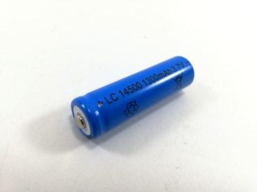 Sport i hobi - Bela Palanka: UltraFire Li-ion punjiva baterijaModel : 14500 propusni