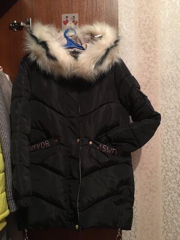 куртки для новорожденных в Кыргызстан: В отличном состоянии, почти новая