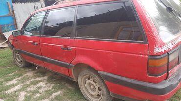 passat b в Кыргызстан: Volkswagen Passat 1.8 л. 1989 | 1455845 км