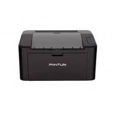 cherno belyj printer 3v1 в Кыргызстан: Pantum Laser Printer P2500 WiFi black (A4, 1200х1200 dpi, ч/б, 20