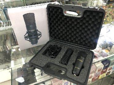 акустические системы marantz в Кыргызстан: Профессиональный USB микрофон Marantz MPM-2000U, полная совместимость