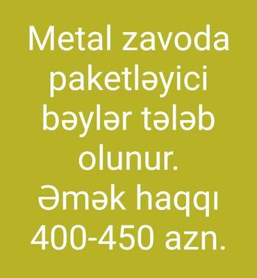 etazherki za knigi в Азербайджан: Metal zavoduna təcili 3 nəfər paketləyici fəhlə tələb olunur. İşlər