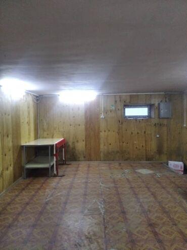 Недвижимость - Чон-Таш: Сдаю помещения, 150м2, село, село, село, село Орто-Сай