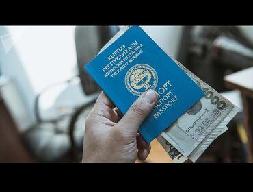 процент деньги бишкек in Кыргызстан | ЛОМБАРДЫ, КРЕДИТЫ: Даём деньги под проценты Womenscredit только женщинам на 10 дней под
