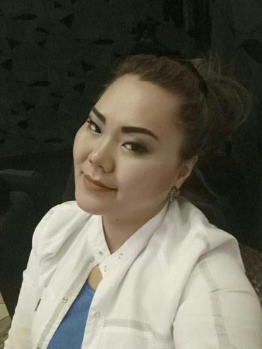 Внимательно прочитайте пожалуйста!!! в Бишкек