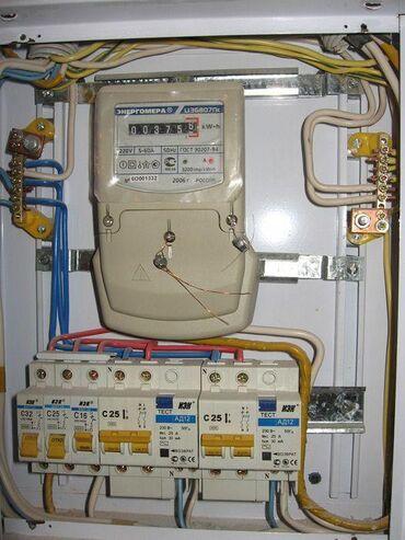 Электрик | Прокладка, замена кабеля | Стаж 3-5 лет опыта