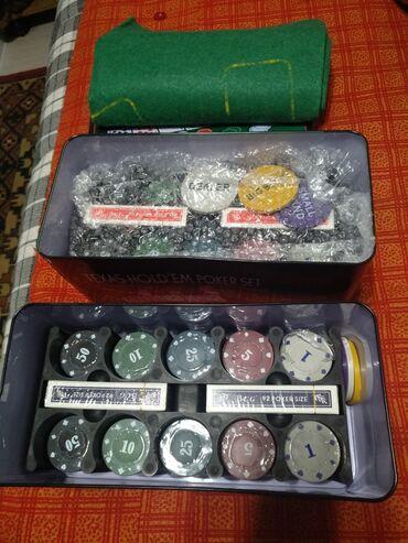 Настольные игры - Бишкек: Покер, фишки. Два масловых набора, все в комплекте