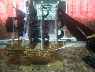 Модели кораблей - Бишкек: Корабль. Ручная работа. Длина ~1.5м, высота метр