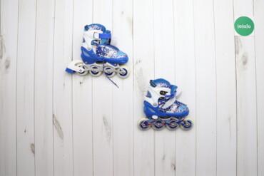 Спорт и отдых - Украина: Дитячі блакитні ролики Bavar Sport Faster    Довжина: 22 см Висота: 25