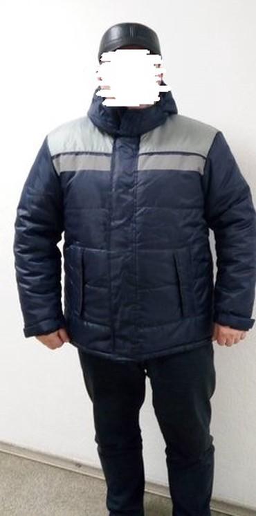 Куртка утепленная в Бишкек