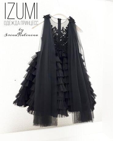 Детские платья в Кыргызстан: Платье для самых элегантных и серьезных принцесс!!!Ручная работа. Как