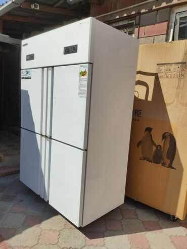 Новый Двухкамерный | Серый холодильник