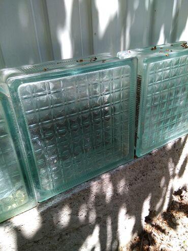 куплю бу скутер в Кыргызстан: Продаются остатки кирпич старый выдержанный по 5 сом, стеклоблок 5 шту