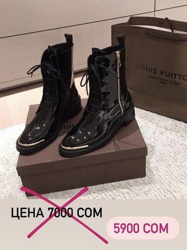 louis vuitton klatch в Кыргызстан: Продам Качественную обувь деми (LV) Новая. Не подошёл размер (40 р) Об