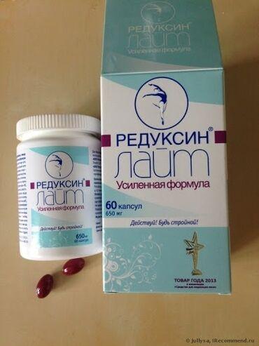 Форма выпуска: В упаковке 60 капсул Фармакологическое действие