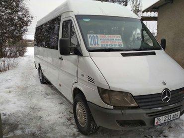 Срочно продаётся спринтер  в Бишкек