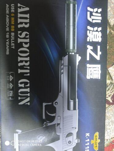 sport depot giri в Кыргызстан: ИгрушечныйЖелезный пистолет с глушителемСтреляет пластиковыми пулями