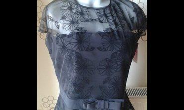 Xl predivna haljina sa tilom. Potpuno nova. Vel xl. Pogledajte i - Paracin