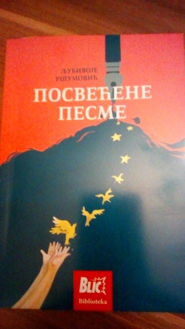 Mini decija knjiga posvecene pesme autor ljubivoje rsumovic - Belgrade