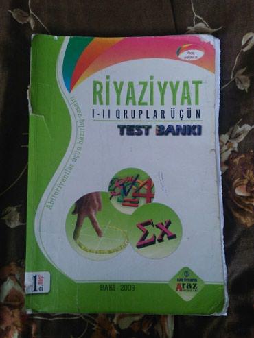 test-toplusu - Azərbaycan: Riyaziyyat araz test toplusu