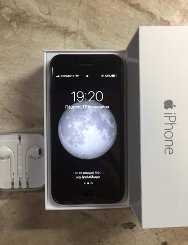 Πωλείται Apple iPhone 6 (64gb) σε Thessaloniki
