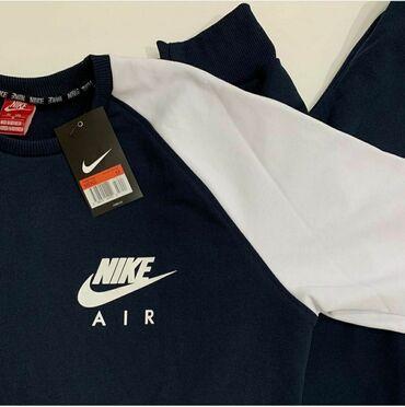 Pamucne trenerke - Srbija: Nike pamucne muske trenerice. Velicine M, L, XL, XXL. Odlican i