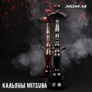 леопардовое платье в пол в Кыргызстан: Кальяны! кальяны! кальяны! кальяны! Кальян классический mitsuba -
