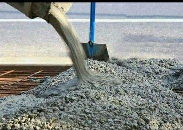 бетон плита цена бишкек в Кыргызстан: Бетон все марок эн сапаттуу бетон кепилдиги мн