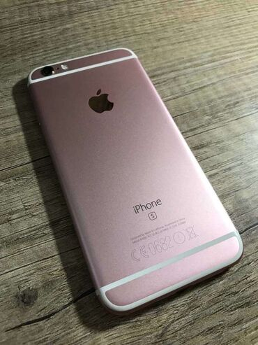 Apple Iphone - Бишкек: Б/У iPhone 6s 32 ГБ Розовый