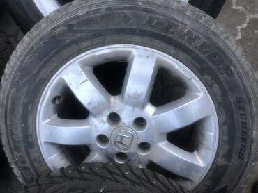 диски японские в Кыргызстан: Продаю диски +шины от HONDA CRV 2010 года Японские шины зима липучка D