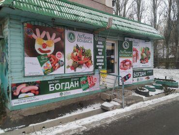 Аламедин 1 квартиры - Кыргызстан: Продаю Павильон в проходном месте, Аламедин 1
