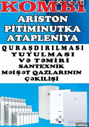 датчик коленвала - Azərbaycan: Təmir | Kombi | Zəmanətlə, Evə gəlməklə