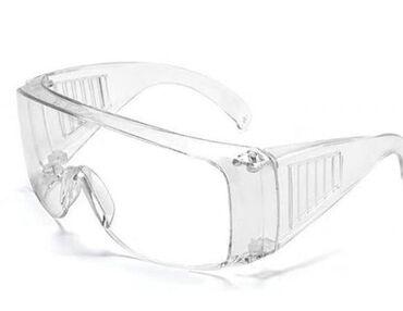 Защитные очки ФАБРИЧНЫЙ КИТАЙ.  Также у нас в наличии есть: - защитны
