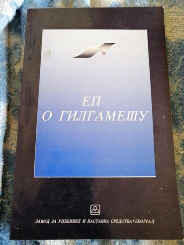 Knjige, časopisi, CD i DVD | Ivanjica: Ep o Gilgamesu
